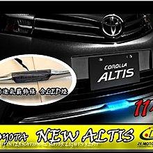 JY MOTOR 車身套件 - TOYOTA 2014 NEW ALTIS 11代 前下巴 下飾條 LED燈 原廠款