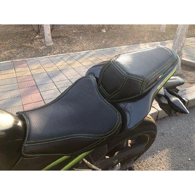 #現貨爆款 適用於川崎摩托車 坐墊套 改裝Z900 Z800 Z650 Z400 Z250 碳釬維坐墊套 加厚加軟 防水