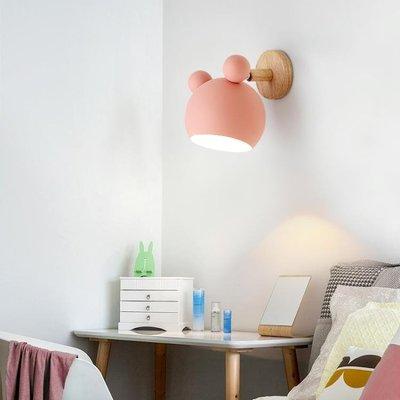 北歐壁燈臥室馬卡龍簡約現代床頭燈個性創意燈具實木走廊過道壁燈Y-優思思