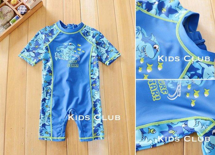 【Kids Club】3/4歐美品牌夏季男童兒童帥氣鯊魚防曬抗紫外線防寒短袖五分褲泳褲連身游泳衣泳裝