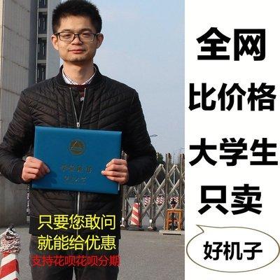 二手蘋果手表5代iWatch3智能apple watch4正品s5se運動電話蜂窩s6