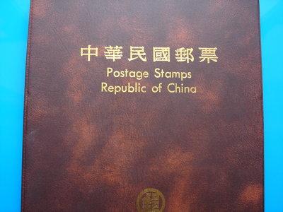 【草地人】中華郵政發行85年~年度郵票冊~發行價1250元