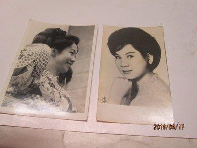 早期影星黑白照 4 50年代 邵氏女星 黑白照 共兩張 凌波..等人