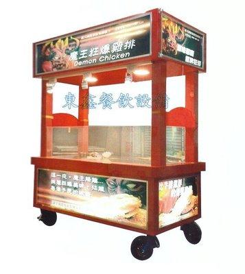 ~~東鑫餐飲設備~~ 全新 狂爆雞排餐車 / 5尺行動攤車台 / 造型車台 / 訂做車台