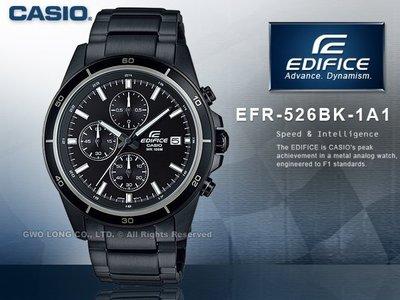 CASIO手錶專賣店 國隆 CASIO EDIFICE_EFR-526BK-1A1 防水100米、計時碼錶、日期顯 台中市