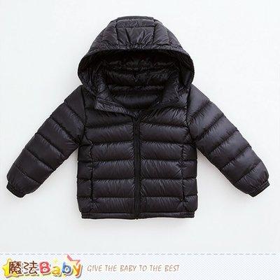 羽絨外套 兒童輕量極保暖90%羽絨外套 魔法Baby k60486