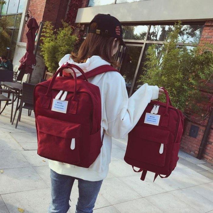 古著感少女書包女韓版原宿ulzzang 大學生筆電包女後背包簡約百搭