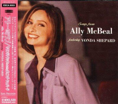 K - Ally McBeal featuring Vonda Shepard 甜心俏佳人 艾莉的異想世界 - 日版