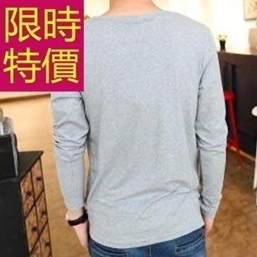 長袖毛衣焦點熱銷-隨性優質假兩件式男襯衫 2色59ac15[韓國進口][米蘭精品]