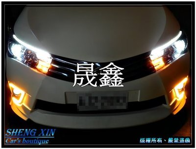《晟鑫》全新 ALTIS 車美仕 LED 上燈眉 11代 日行燈 也有11.5代 低階改高偕 魚眼大燈樣式