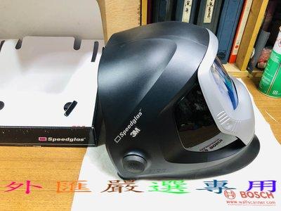 """""""外匯嚴選'' 3M Speedglas 9100XXI 大視窗+側窗 液晶自動變色面罩.液晶面罩 全新公司貨"""