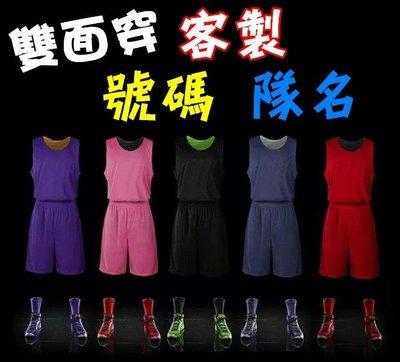 團購免運 雙面籃球衣 籃球服 練習熱身 訓練背心 球褲 號碼 隊名 LOGO 客製 NBA 勇士 CURRY 騎士 熱火