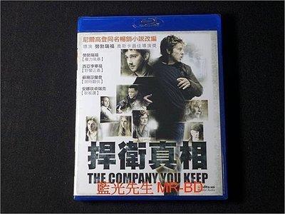 [藍光BD] - 捍衛真相 The Company You Keep ( 台灣正版 )