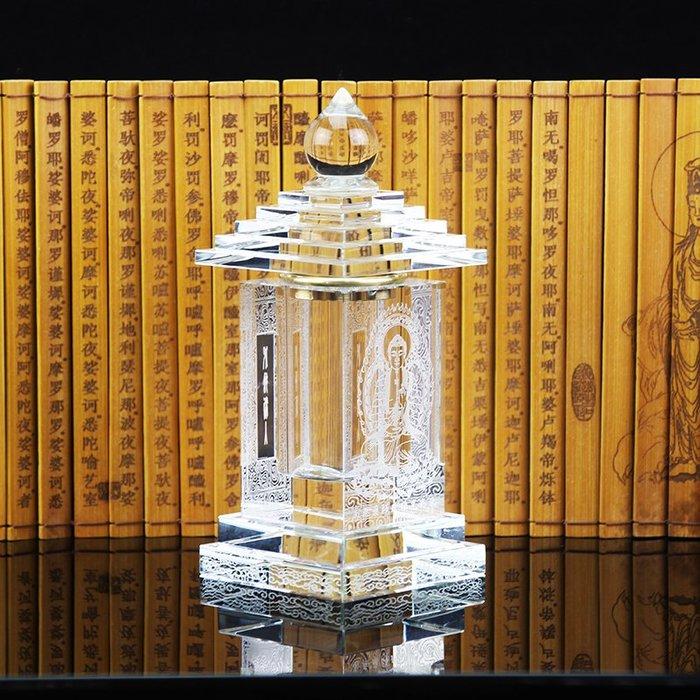 【弘慧堂】 密封裝藏舍利子甘露丸佛教用品水晶舍利塔藥師佛塔嘎烏瓶供品法器