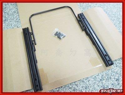 小油坑汽車精品館:RECARO BRIDE 賽車椅專用滑槽 平面 鋼性比一般滑槽強三倍 特價999元