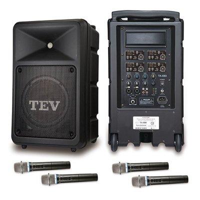 TA680i-4 藍芽  /  USB  /  SD  四頻無線擴音機