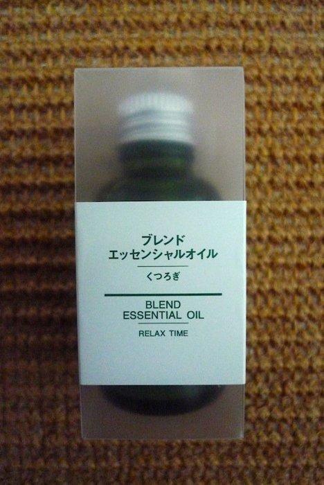 日本原裝版 : 無印良品 / 超音波芬香噴霧器專用香精油 * / *  30ml 任三件特惠 5 折  !!