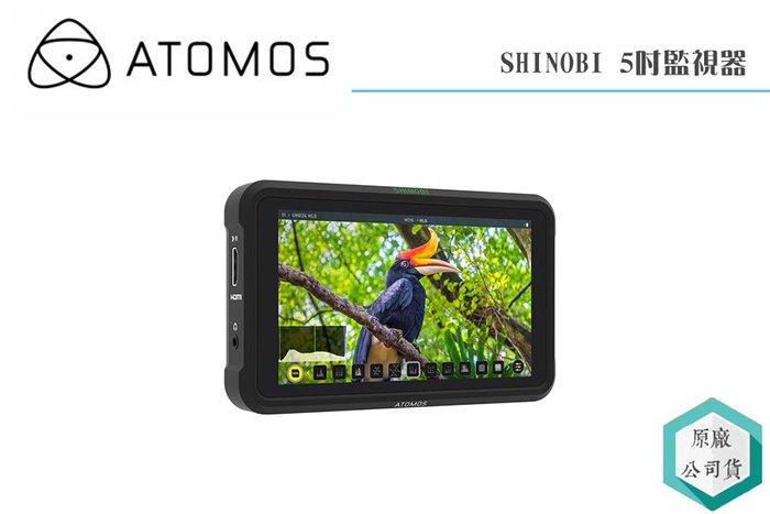 《視冠 高雄》現貨 免運 ATOMOS SHINOBI 5吋 監視記錄器 螢幕監視器 4K HDMI 正成公司貨 國旅卡