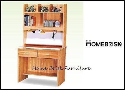 【宏興HOME BRISK】岩屋3尺書桌上+下座,《HX新品14》
