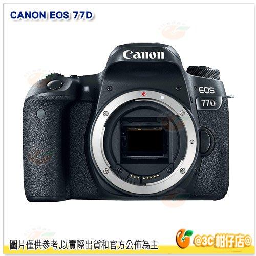 @3C 柑仔店@ Canon EOS 77D Body 單機身 平輸繁中 一年保固 單眼相機 翻轉螢幕