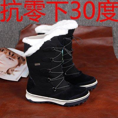 東大門平價鋪  外貿原單女士戶外防水滑雪靴,新款女鞋加毛保暖真皮雪地靴 大碼鞋