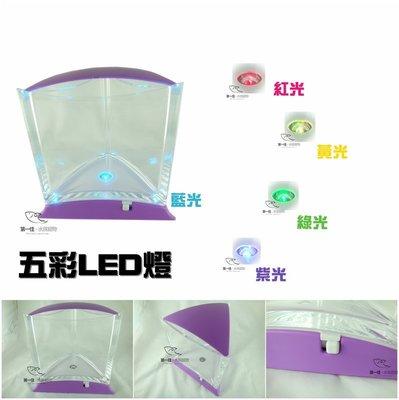 [第一佳‧水族寵物]台灣伊士達ISTA 摩登造型鬥魚盒/鬥魚缸(含燈) [紫色] 免運 另有 粉紅 藍 綠 橘