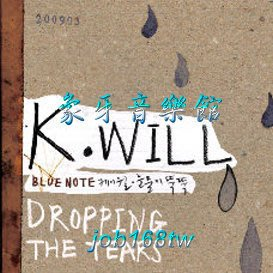 【象牙音樂】韓國人氣男歌手-- K.Will Mini Album - Dropping The Tears