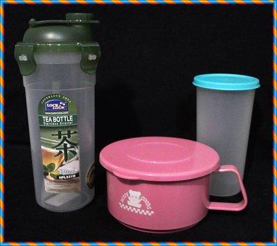 【牟根古董-151223】【全新未使用】塑膠冷水杯 3件