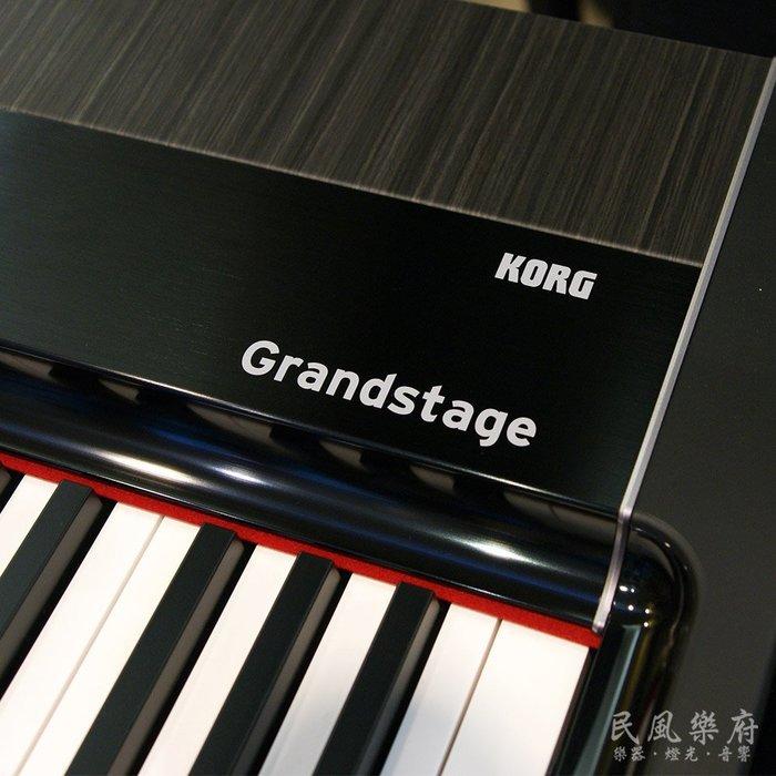 《民風樂府》日本製 KORG GS1-73 Grandstage 73鍵  舞台鋼琴 頂級音色 平台鋼琴手感 現琴在店