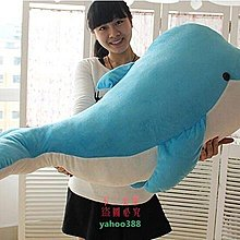 美學189可愛1米100CM 情侶海豚鯨魚大號布娃娃玩偶公仔抱枕毛絨玩具生❖35124