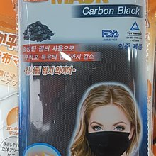 韓國進口 三層 口罩 10個裝 現貨  $80