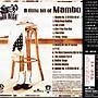 K - Lou Bega - a Little Bit Of Mambo - 日版 CD+1BONUS NEW