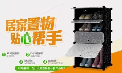 『格倫雅』起點簡易鞋櫃防塵鞋架多層組裝收納塑膠樹脂加固簡約現代創意鞋架^13640