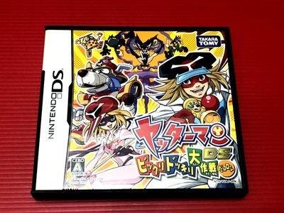 ㊣大和魂電玩㊣任天堂NDS遊戲 正義雙俠 驚心動魄大作戰{日版}編號:I2---2DS 3DS 主機可玩
