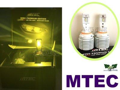 小亞車燈*EXSIOR PREMIO 全新 MTEC H8/ H9/ H11 9006 LED 霧燈大燈燈泡
