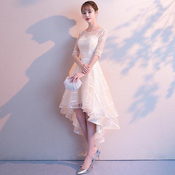 宴會小晚禮服裙2019新款高貴仙女系簡單大方伴娘服女前短后長顯瘦Y-優思思