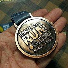 【藏家釋出】2015《2015 世界地球日路跑賽》EARTH DAY 全長 12.5KM..完賽獎牌