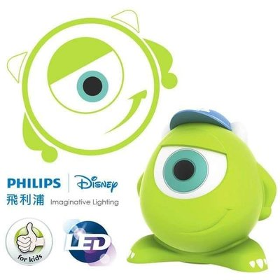 Philips.  Disney Kidsplace LED Table Lamp71705/33Mike / 83Sulley