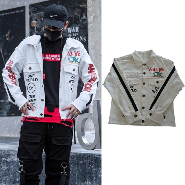 『潮范』 S9 新款男士夾克 嘻哈國潮棉質立領外套 BF原宿風牛仔外套 型男軍外NRG2041