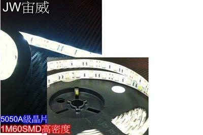 @jw宙威@ LED 燈條 5米/30...