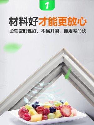 三洋電冰箱門封條磁性密封條門膠條海爾美的密封圈海信容聲萬能通用型