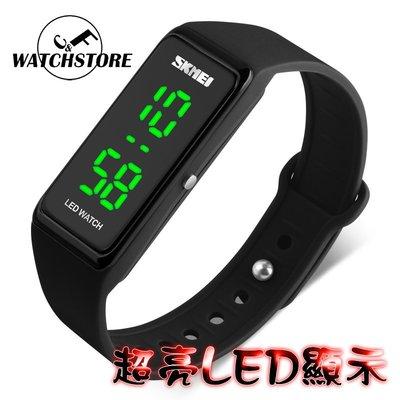 C&F 【SKMEI】時尚潮流超亮LED顯示運動防水電子腕表 男表女錶中性錶 媲美卡西歐CASIO G-SHOCK