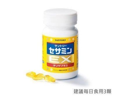 ~BOBO小舖~全新罐裝SUNTORY 三得利 芝麻明EX 30日份(90錠)~有中文標籤~