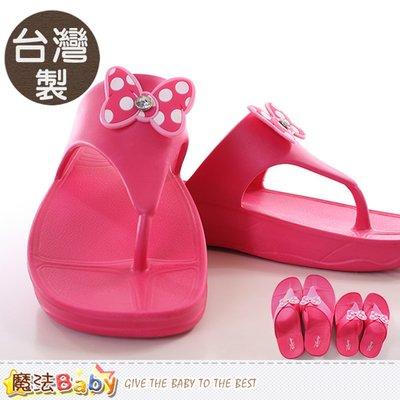 成人女款夾腳拖鞋 台灣製米妮正版親子鞋大人款 魔法Baby sh9672