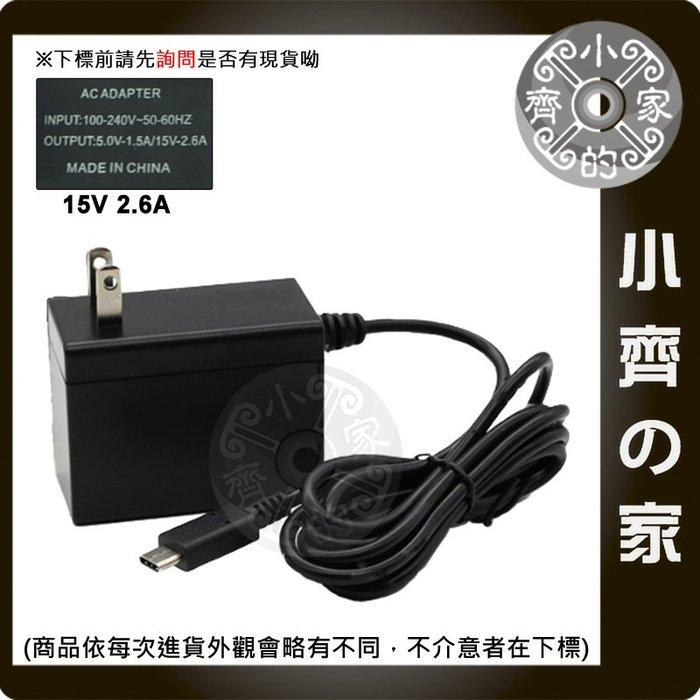 副廠 任天堂NS Switch USB-C 5V 15V 雙電壓 電源供應器 充電器 支援 HDMI輸出 底座 小齊的家