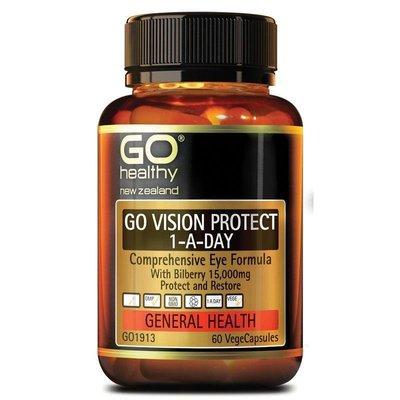 紐西蘭 高之源 越橘藍莓60顆 Go healthy 正品 視力 15000mg正品公司貨 疫情促銷活動 口碑品牌 歡迎團購