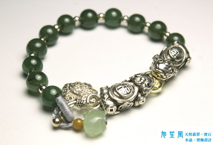 【旭笙風】天然A貨冰綠翡翠「雙龍貔貅咬財」創意設計手珠