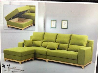 [歐瑞家具]DX-20 L型布沙發/台灣製造/大台北地區/系統家具/沙發/床墊/茶几/高低櫃/1元起