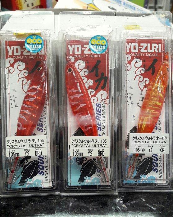 絕版品出清 YO-ZURI 布卷(無鉛)愛地球A-1583 M號 105mm 紅+橘