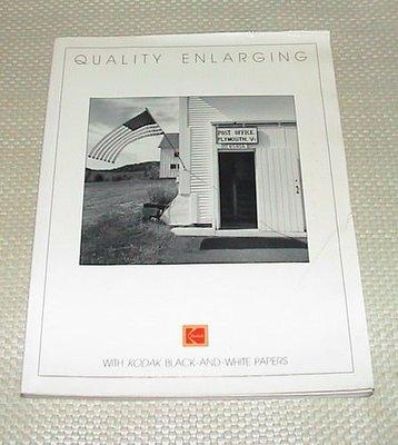 [賞書房] 柯達黑白暗房《QUALITY ENLARGING WITH KODAK BLACK-AND-WHITE PAPERS》